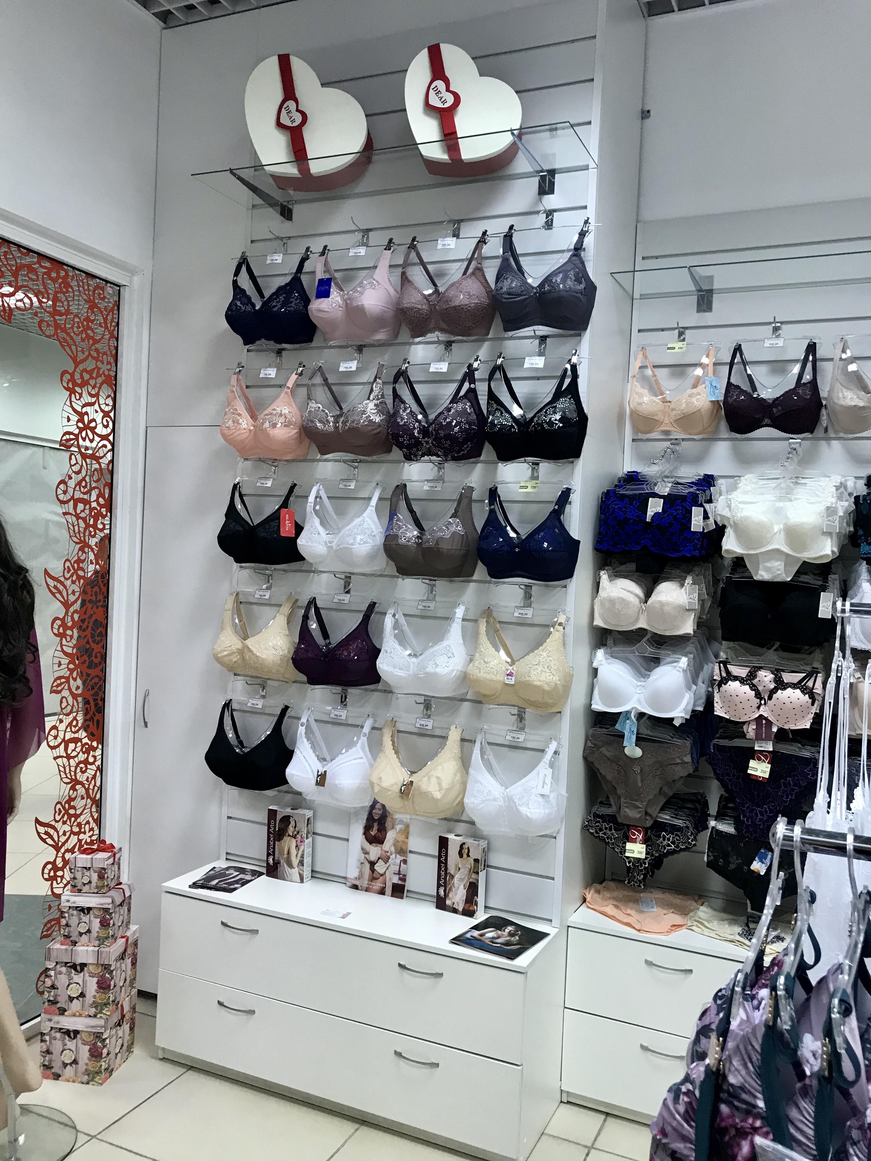 Екатеринбург магазин женского нижнего белья семейное женское белье