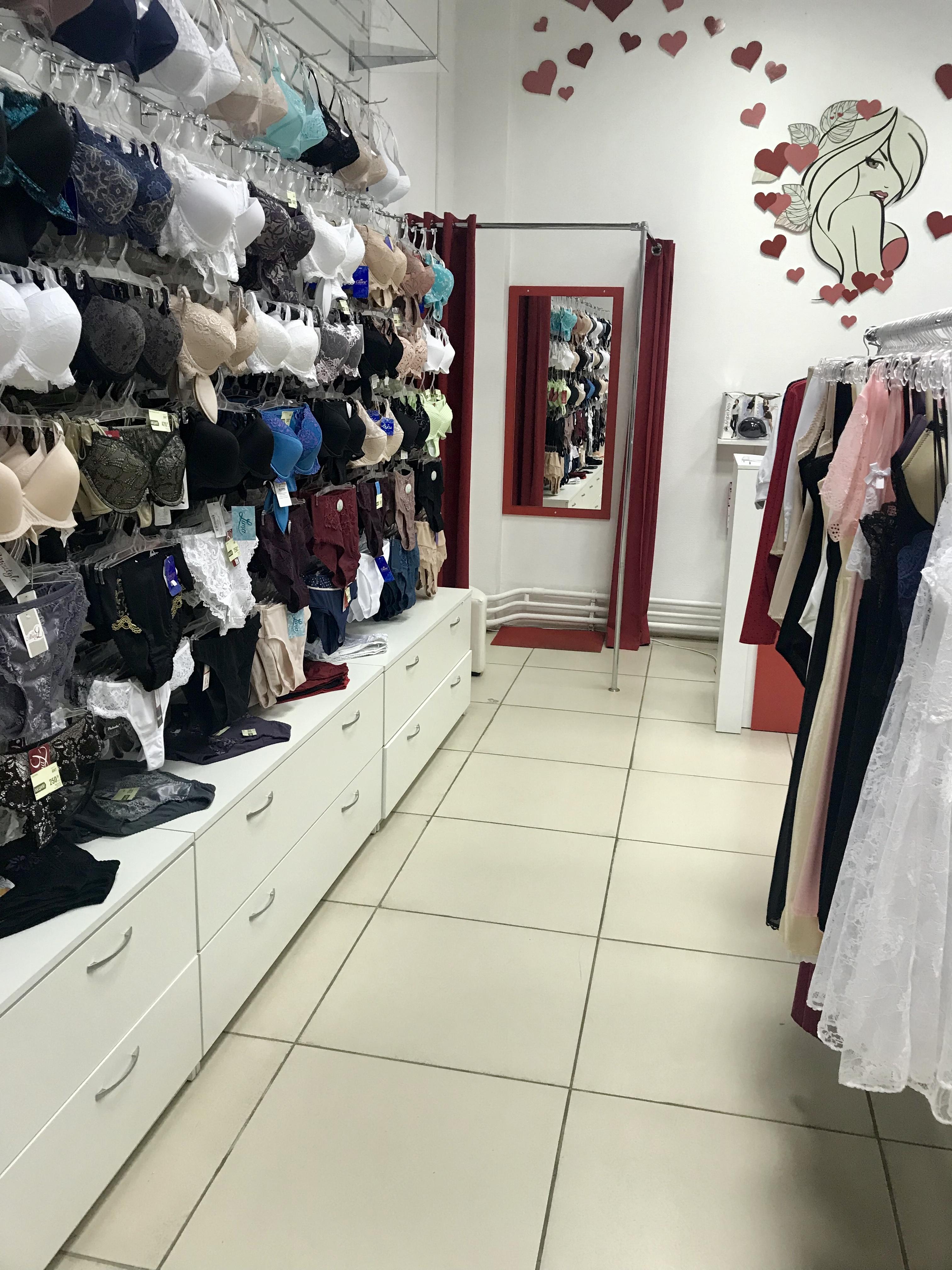 женское белье магазины в екатеринбурге